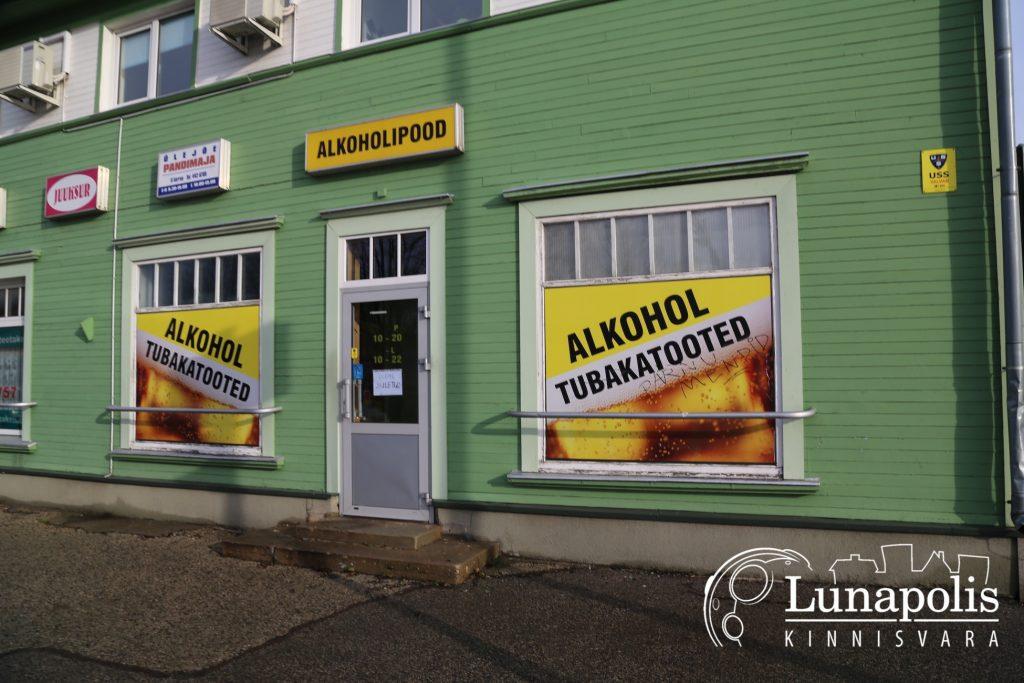 Tallinna mnt 11 kauplus Parnus Lunapolis kinnisvara13 1024x683 - Tallinna mnt 11